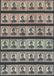 BRUNEI: Small lot inc Used, M/H ( 8 scans ).