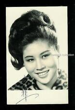 60's Hong Kong actress CHIN FEI 金霏 Shaw Studio photo dc6
