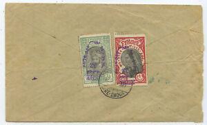 Äthiopien Brief Dire-Daoua Asafatafarie 1931