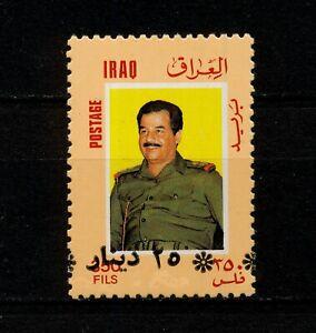 ✔️ (YYBF 416) Iraq 1995 MNH Mich 1541 Saddam Hussein Overprint