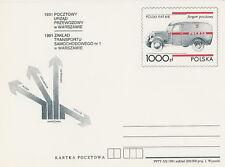 Poland prepaid postcard (Cp 1020) motorization