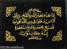 "Islamic Islam Arabic Quran Koran Wall Hanging Deocr  30""x 20"" Calligraphy    317"