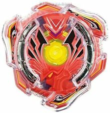 BEYBLADE METAL Storm B-08 Without Launcher - FAST SHIPPING