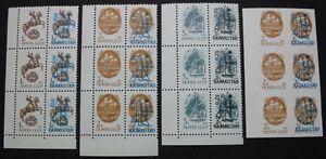 Kazakhstan 1992 Space Pairs w/ and w/o Ovpt Blocks/6 Michel #8-10A/B CV €120 MNH