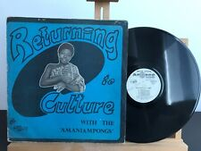 THE AMANIAMPONGS RETURNING TO CULTURE APOGEE RECORDS BEBLOPS5 GHANA VG+/VG