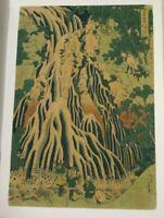 HOKUSAI xilografia Cascate Kirifuri (Kirifuri Waterfall at...) ukiyo-e