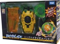 Takara Tomy Beyblade Burst B-124 Long Bay Launcher L Set JAPAN OFFICIAL IMPORT