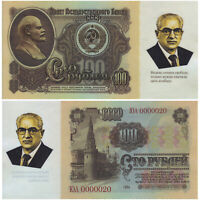 Russia 100 Rubles 2021 Yuri Andropov. Great politicians of USSR UNC