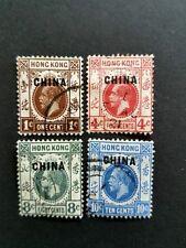 Used British Colonies & Territories Multiple 4 Number Stamps