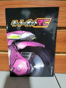 Promotional Perfect Effect RC Motobot Comic Book 2012