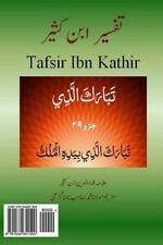 Tafsir Ibn Kathir (Urdu): Tafsir Ibn Kathir (Urdu) : Quran Juzz 29 (Surah...
