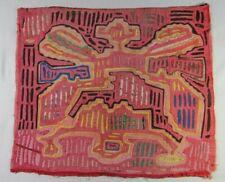 Wild and Archaic 1960s Kuna Mola - Kapp Collection - Nia Devil Spirit