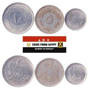 SET OF 3 COINS FROM EGYPT. 1, 5, 10 MILLIEMES. 1972