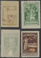 Netherlands WWI - POW Internee Vignette - MH Stamps