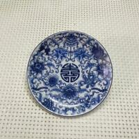 Chinese old porcelain Blue and white porcelain plates