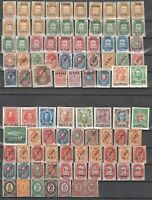 RUSSIA P.O. in Turkey Levant Selection of 93 Unused stamp