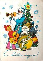 Postcard Zarubin Russian Happy New Year 1978 Greeting card Ded Moroz Santa Claus