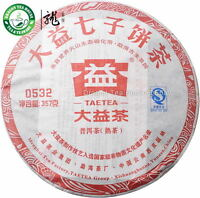 0532 * Menghai Dayi Pu-erh Tea Cake 2011 357g Ripe