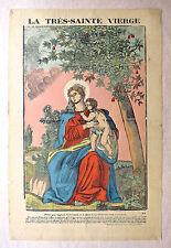 Gravure sur bois, Sainte Vierge, XIXème, Pellerin Imagerie Épinal