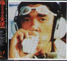Kizudarake no Tenshi TV Soundtrack - Japan CD - NEW