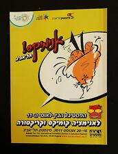 2011 ANIMIX Tel Aviv Israeli International Animation Comics Caricature Festival