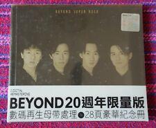 Beyond ( HK Beyond) ~ Beyond Super Rock ( Hong Kong Press ) Cd
