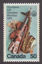 Canada 1976 #686 Olympic Arts and Culture Montreal '76 - MNH