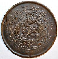 1907 CHINA Empire 20 CASH  Y#11.3 丁未年大清户部当二十铜元 - 鸡爪龙·