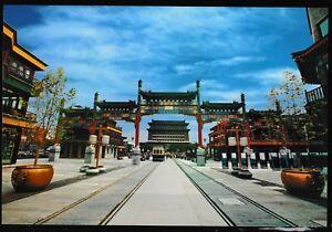 Beijing Qianmen Street Shopping postcard trolley