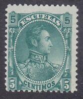 Venezuela 1882 - Bolivar - 5c Green - SG111 - Mint Hinged (D19B)