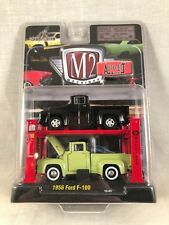M2 Machines Auto-Lift 2 Pack 1956 Ford F-100 Black & Green Release 6 NEW 1:64