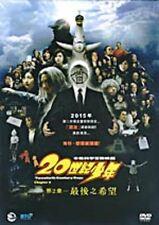 20th Century Boys Chapter 2  -Hong Kong RARE Kung Fu Martial Arts Action movie
