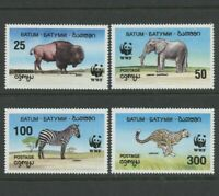 Endangered Animals WWF Cheetah Bison Zebra African Elephant mnh 4 stamps Batum