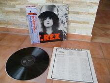 "T.REX""The Slider""audiophile Japan LP+OBI+Insert-MINT-MEGA RAR!!"