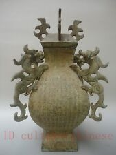 """H12.5""""Collect China Old Copper Carving Dragon Beast Water Jar Water Pot"""