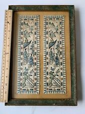 Antique Chinese Embroidery Panels Framed Pair