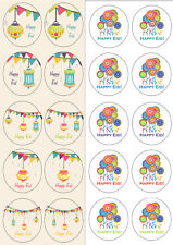Eid Party Stickers Islamic Muslim Holiday Decoration (10 pack)