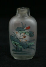 Vintage Chinese Inside Painted Glass Snuff Bottle with Lotus & Horse