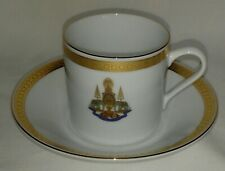 Patra Thailand Bone China 22K gold trim demitasse mug & saucer ONLY ONE ON EBAY