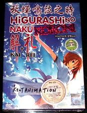 DVD Higurashi no Naku Koroni Kai + Rei Vol.1 – 29 End