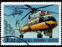 USSR VINTAGE STAMP HELICOPTER POSTAGE PHOTO ART PRINT POSTER PICTURE BMP1779A