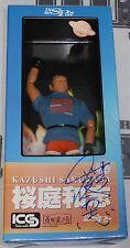 "Kazushi Sakuraba Signed 12"" Action Figure BAS Beckett COA Pride FC UFC w/ Mask 3"