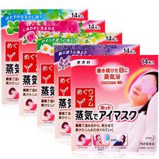 [KAO MEGURISM] Japan Steam Hot Soothing Eye Mask 5pcs NEW