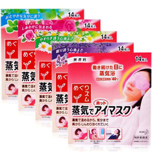 [KAO MEGURISM] Japan Steam Hot Soothing Eye Mask 1pc NEW
