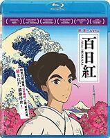 Miss Hokusai (Sarusuberi) (2015) (2016, Blu-ray New)