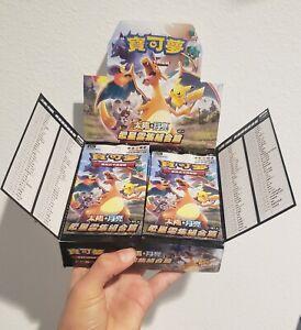 Hidden Fates Booster packs