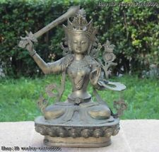 Tibet White Bronze Silver Manjusri Manjushri Kwan-yin GuanYin Bodhisattva Statue