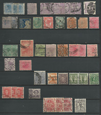 Australian States Small Collection Lot of 45 Used Stamps - CV$41.45 - Duplicates