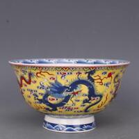 "Chinese Famille-rose Porcelain Qing Qianlong Blue & Red Dragon Design Bowl 5"""