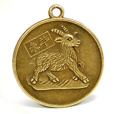 """YEAR of the RAM GOOD LUCK CHARM 1"""" Chinese Zodiac HIGH QUALITY Feng Shui Goat"""